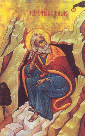 An icon of the prophet Elijah in the cave.