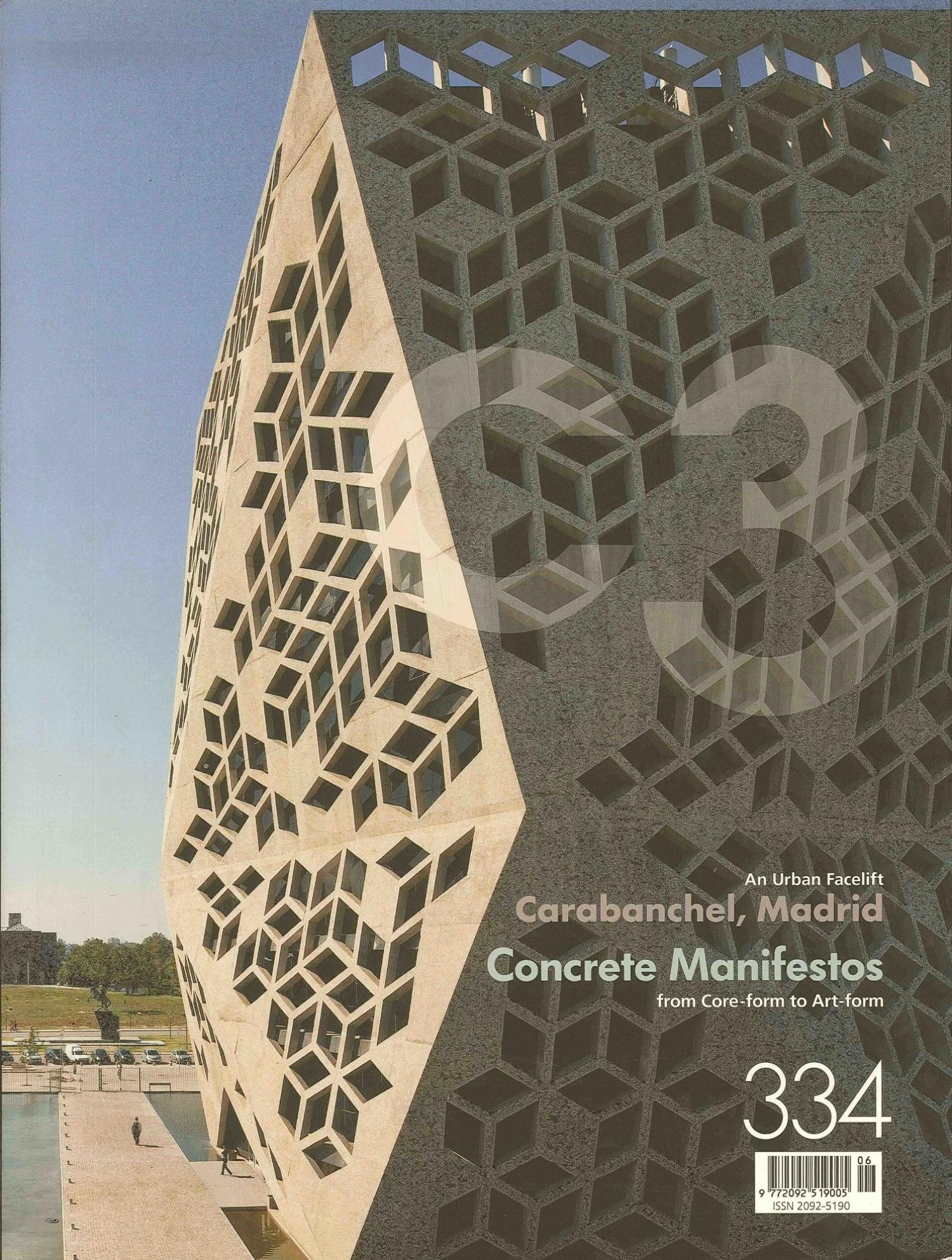 Magazine Cover | Tapa Revista