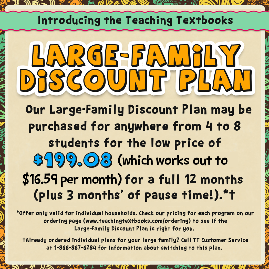 TeachingTextbooksFamilyPlan.jpg