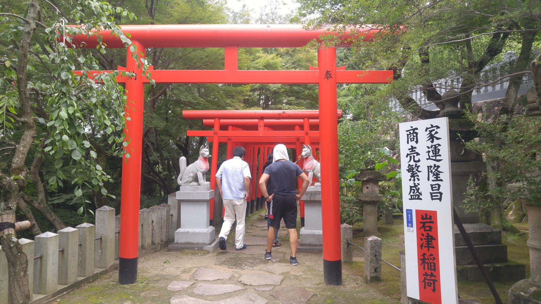 Field trip to local shrine with Yamaguchi sensei