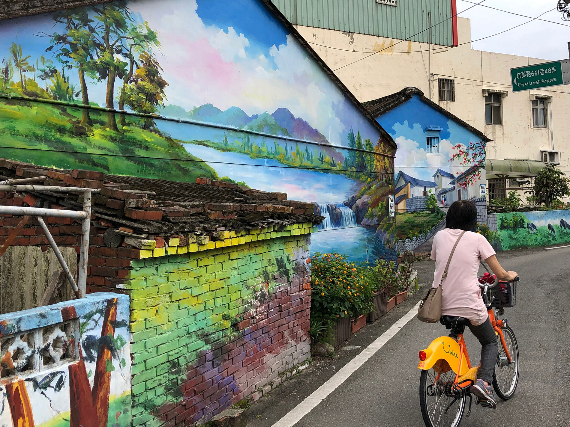 A mural from Kengkou Community Painted Village, near Taoyuan, Taiwan