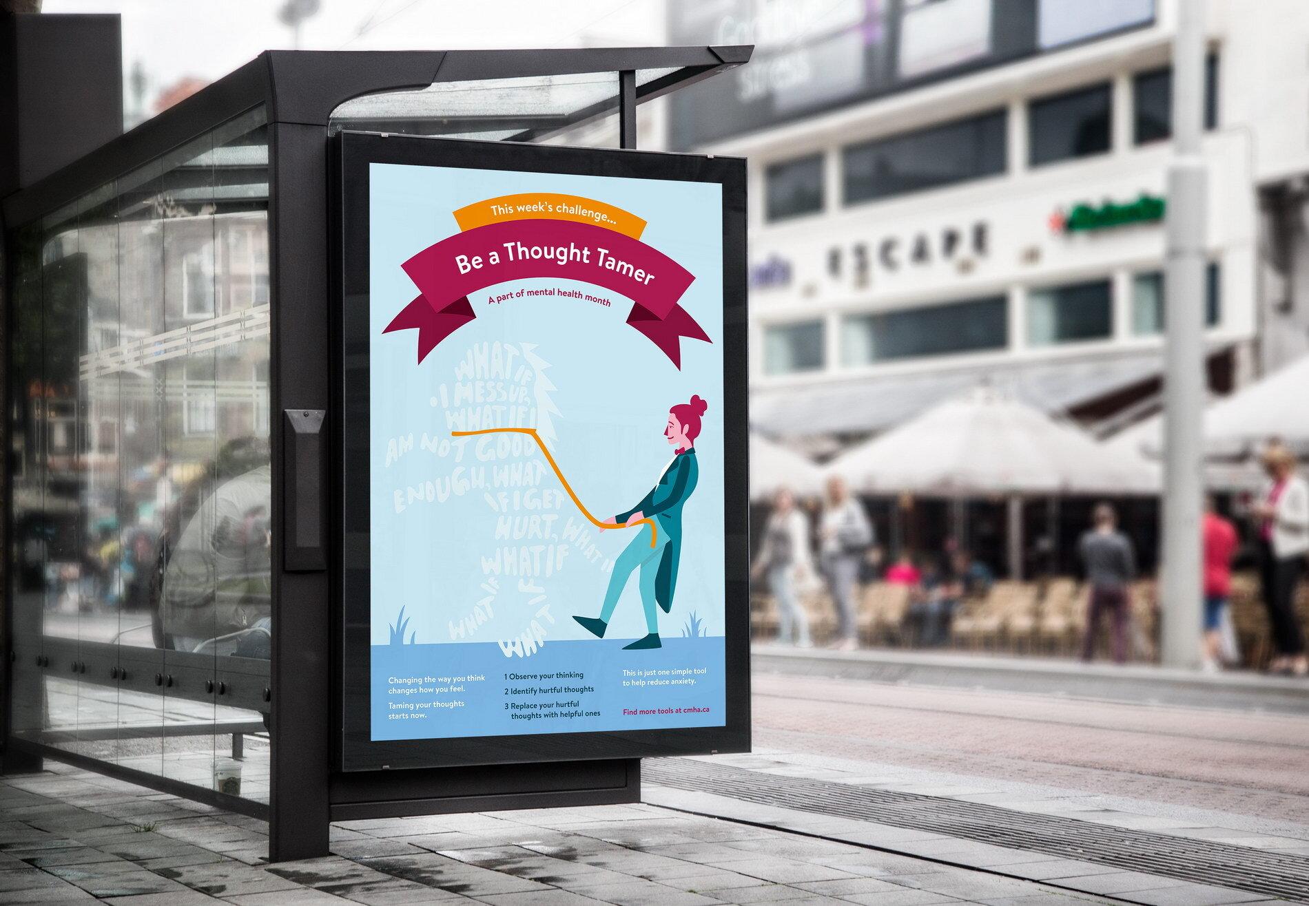 The Calm Commute by Annika McFarlane (IDEA Grad 2022)