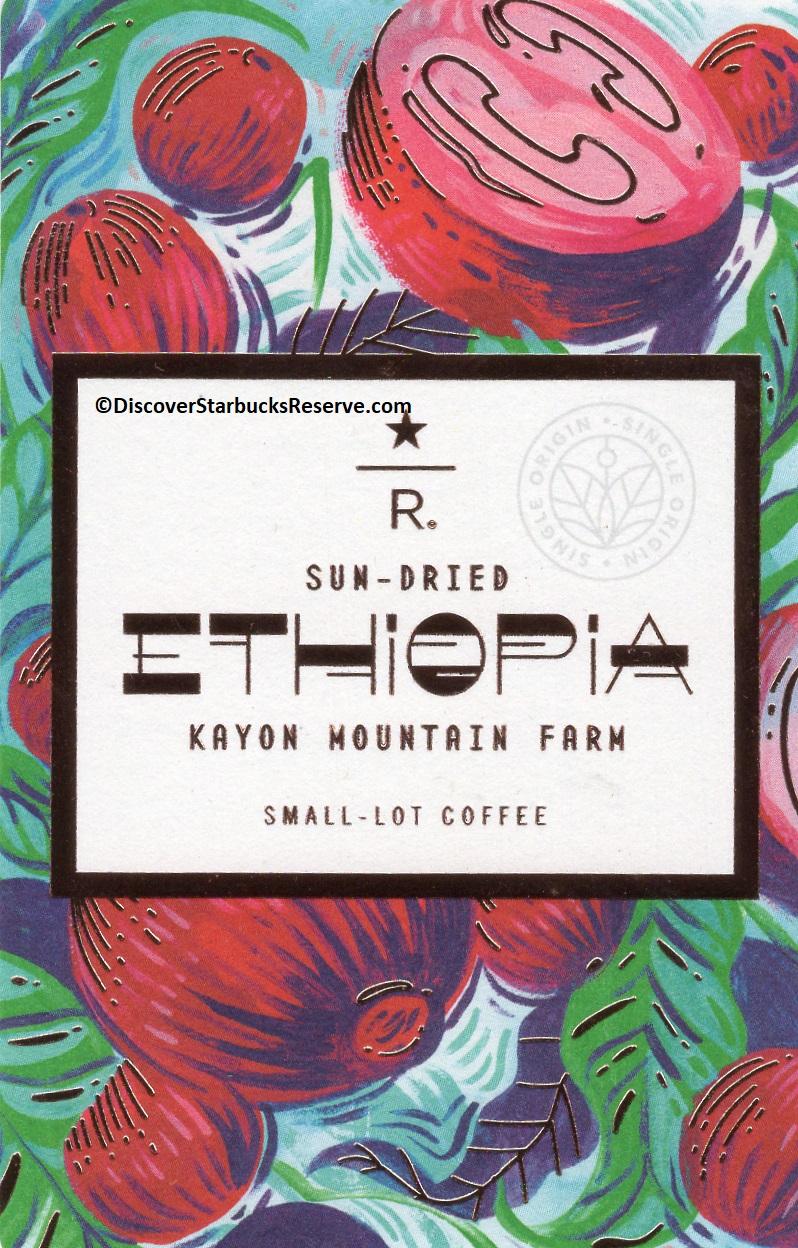2 - 1 - Ethiopia Kayon Mountain Sun Dried 2017 Dec 01.jpg