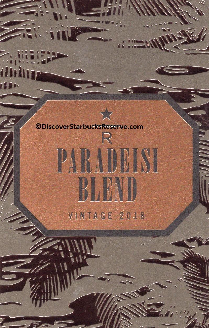 2 - 1- Paradeisi Blend Vintage 2018.jpg