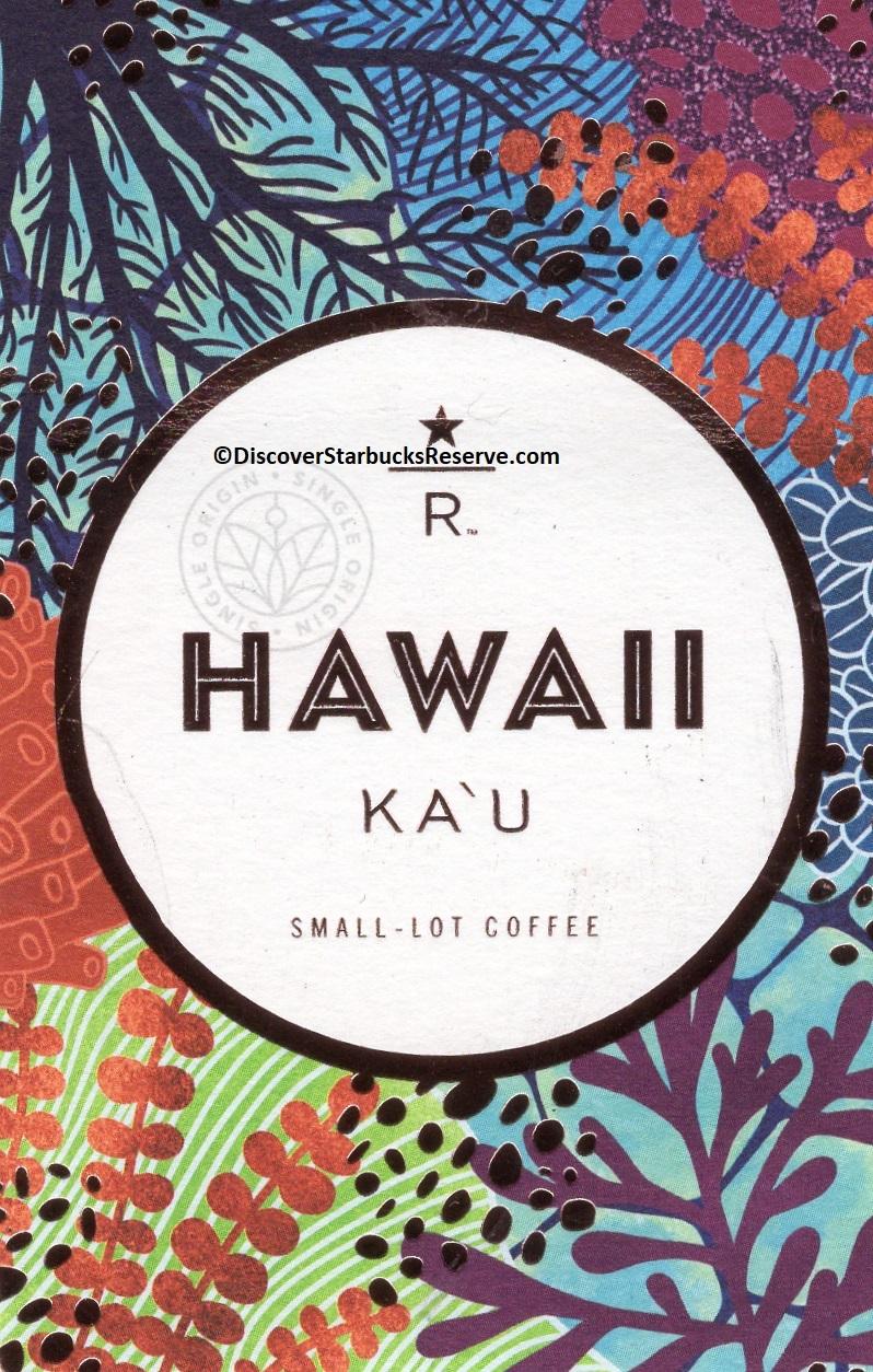 Front of Hawaii Ka'u card aug 2019 - 1.jpg