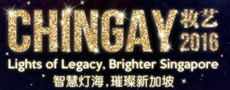 Chingay 2016