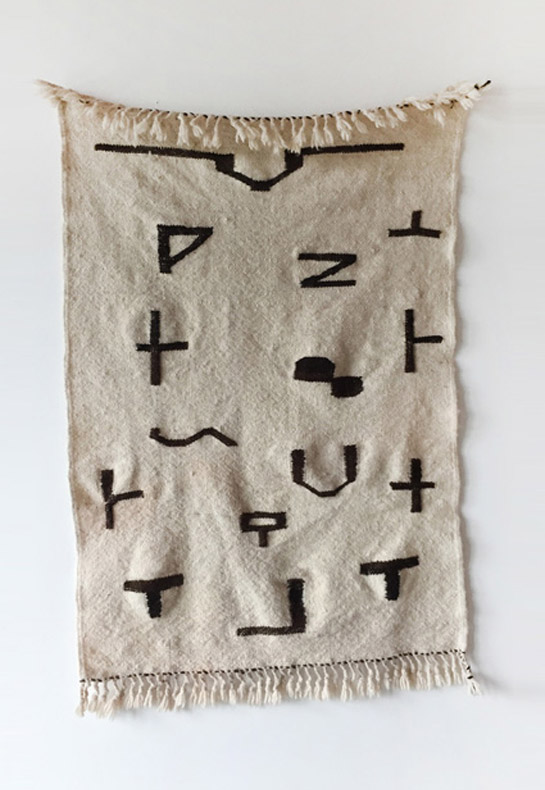 Symbol Rug from drawing plus woven collaboration