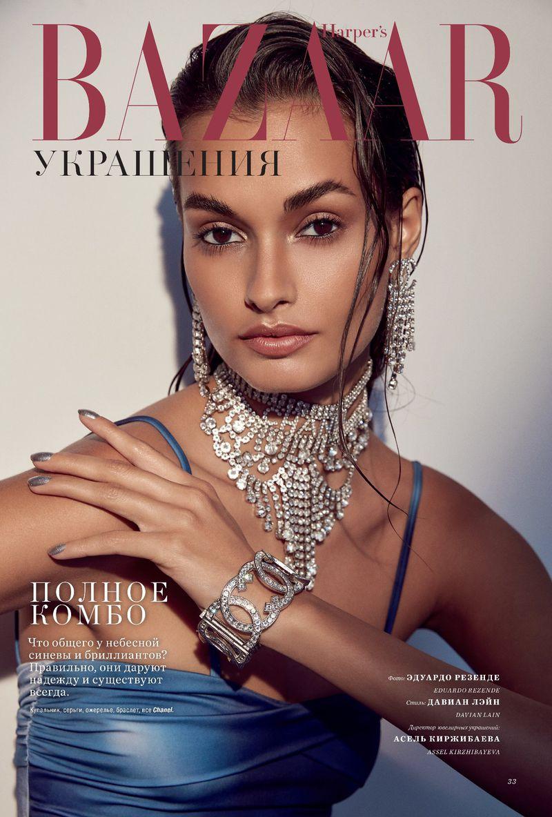 Harper's Bazaar Kazakhstan May cover