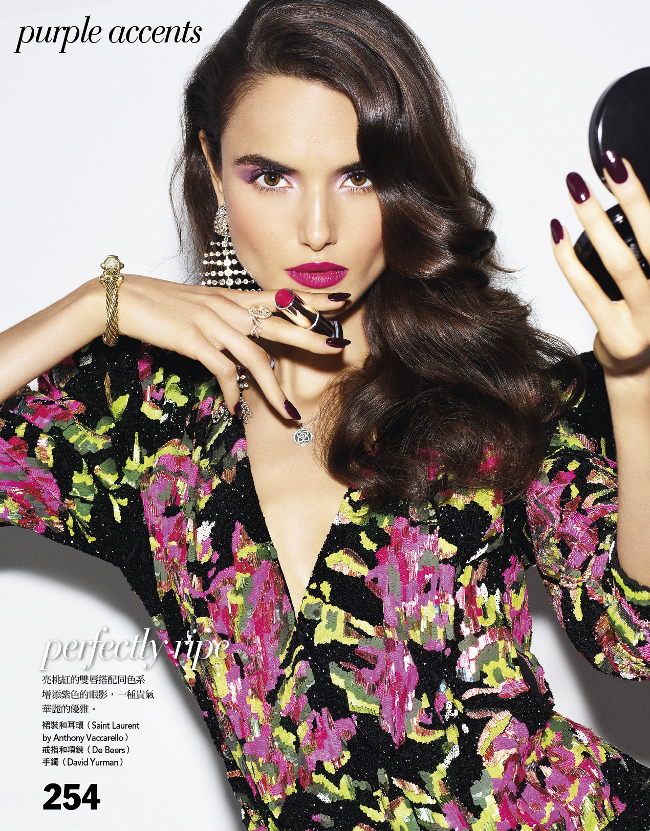 Blanca Padilla for VOGUE Taiwan by Enrique Vega [Layout]6.jpg