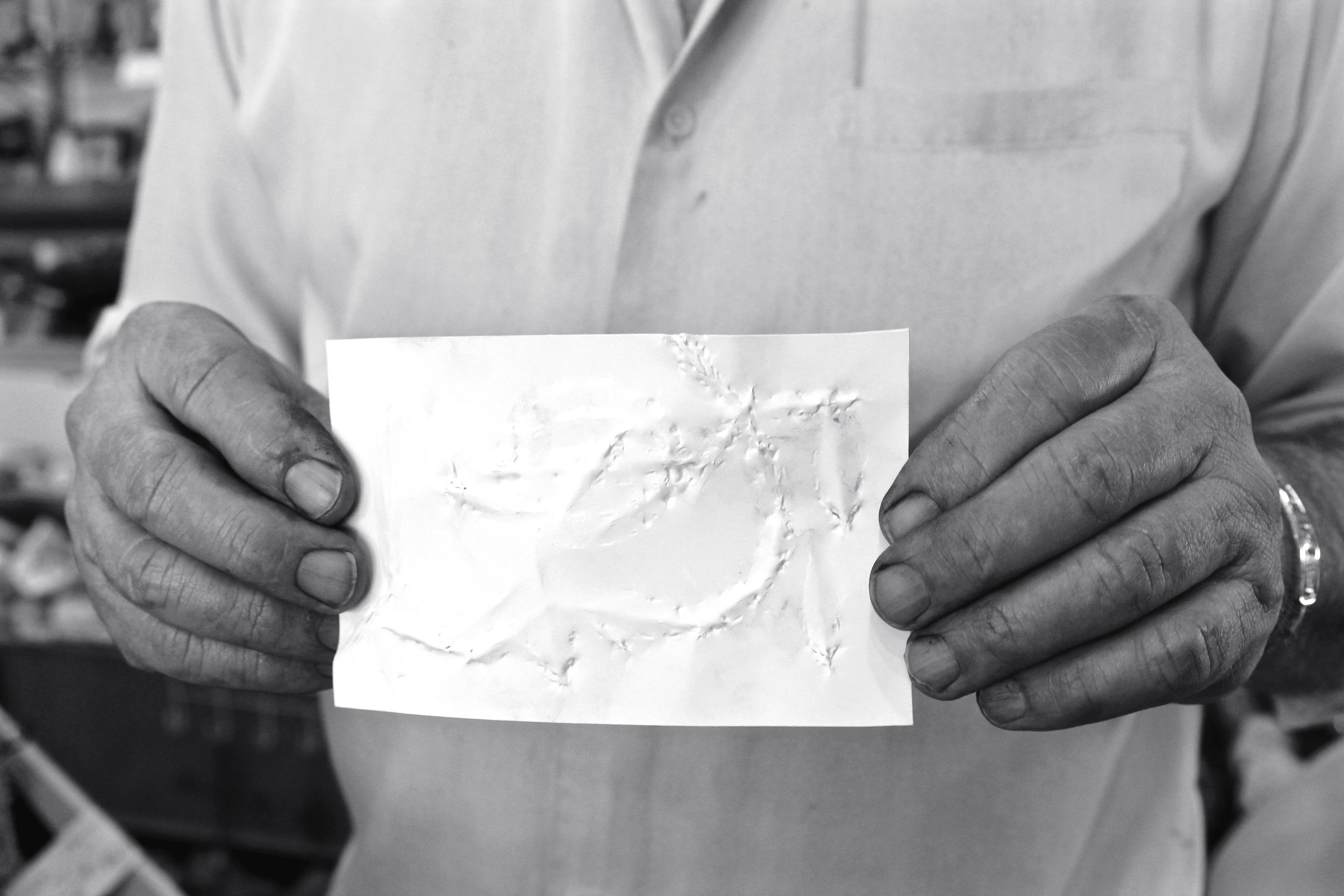 Robert Print.jpg