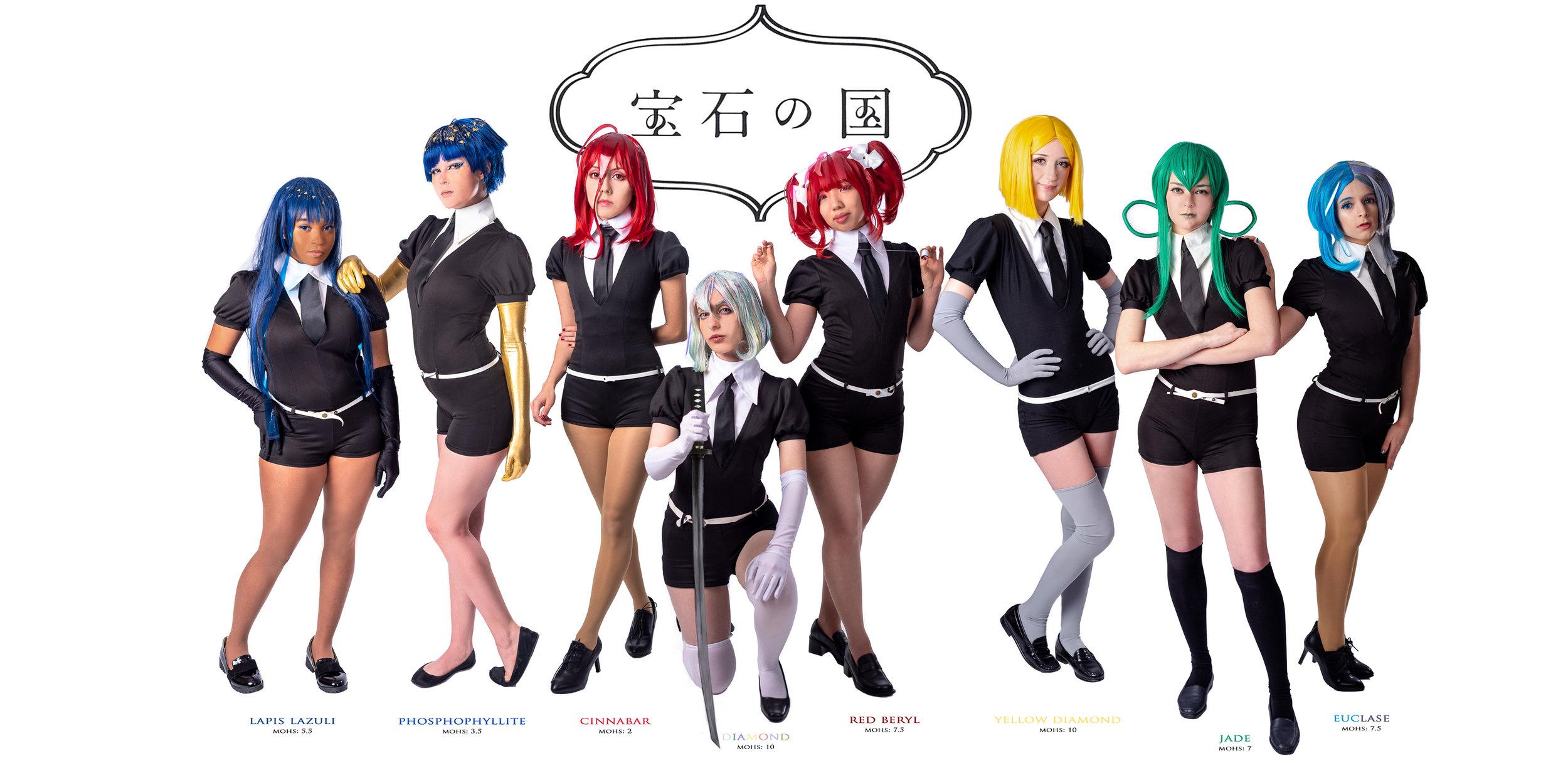 Houseki No Kuni