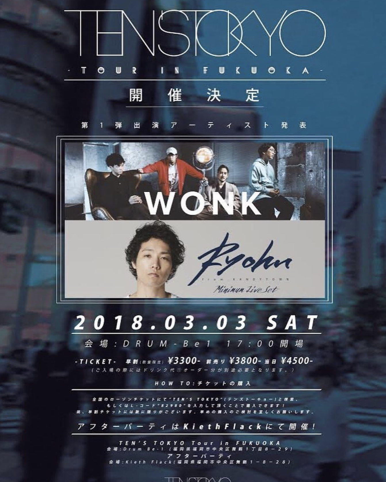 Ten's Tokyo Tour FUKUOKA.png