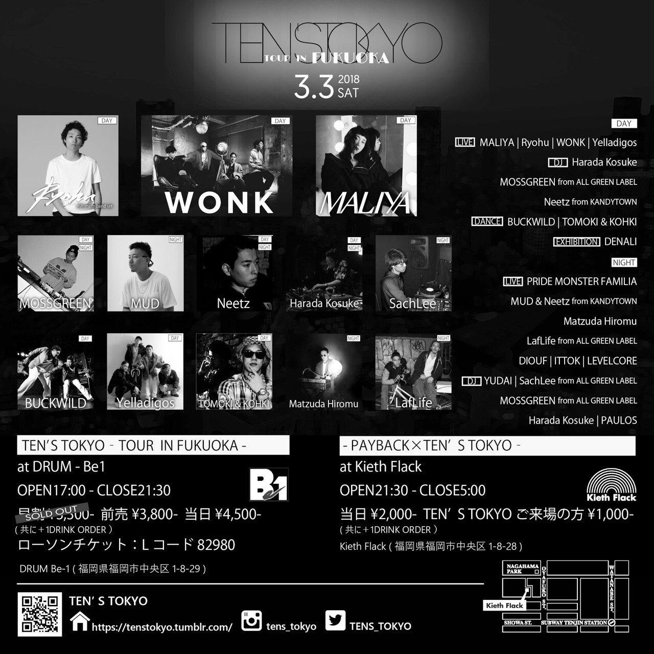 TEN'S TOKYO TOUR FUKUOKA flyer.jpeg