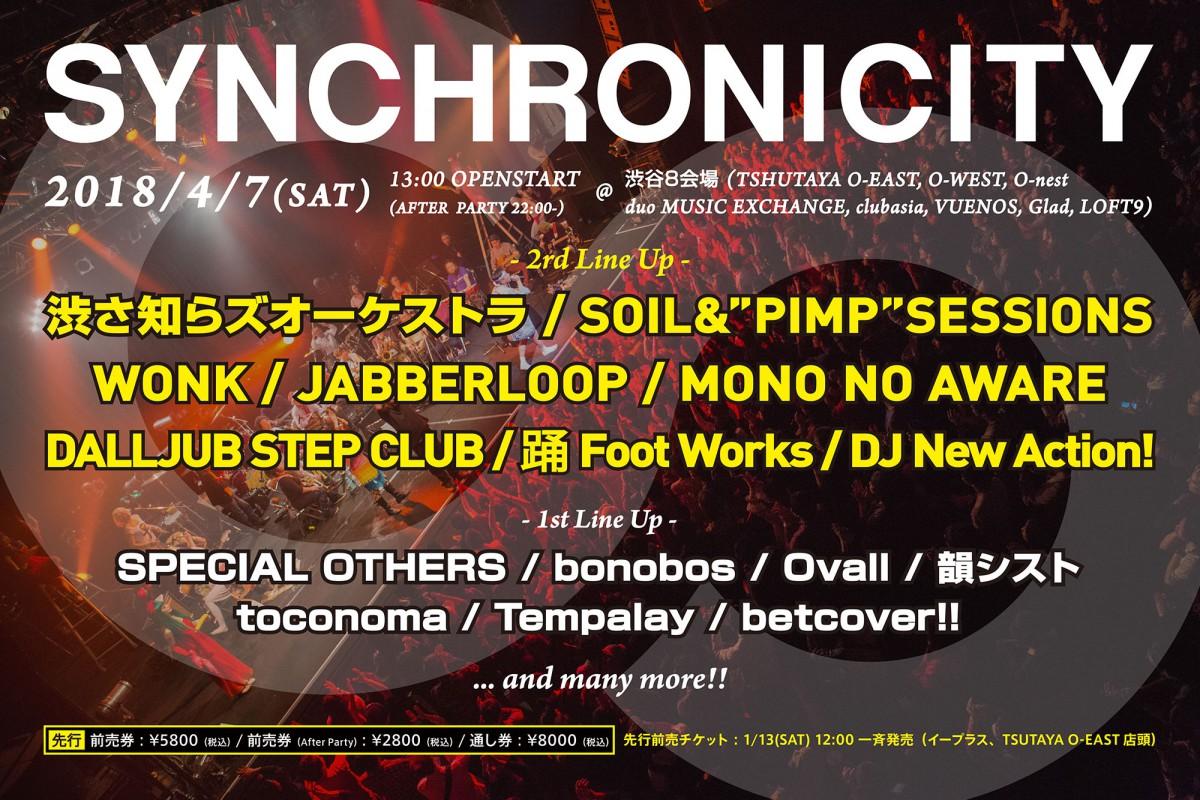 synchronicity'18 FLYER.jpg