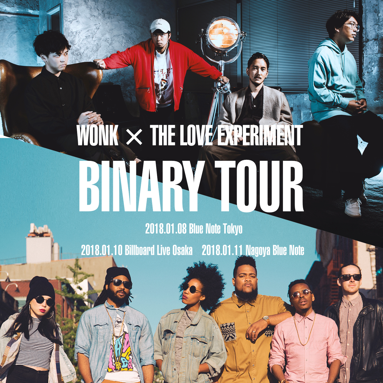BINARY TOUR flyer.jpg
