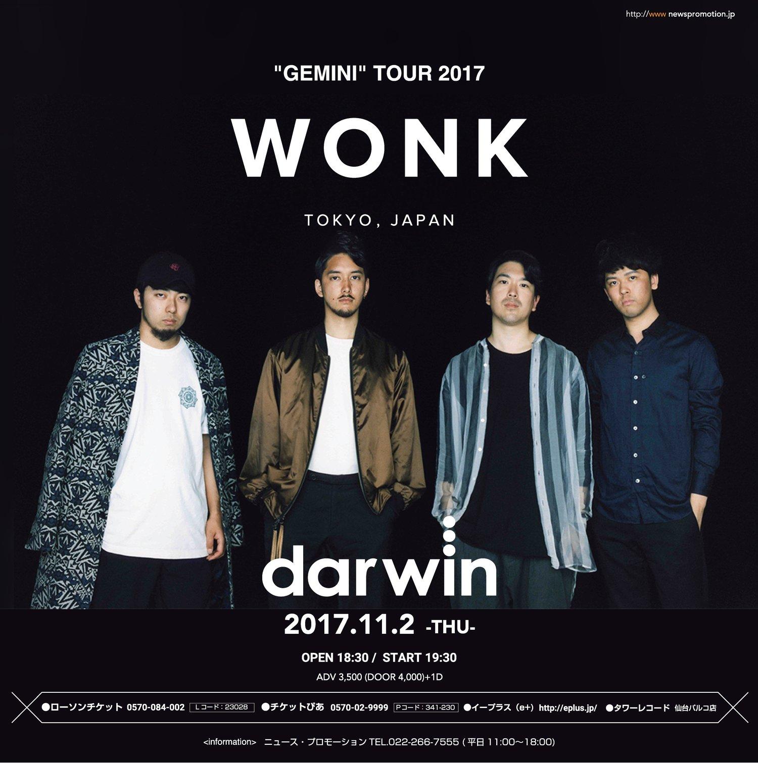 gemini tour darwin flyer.jpeg