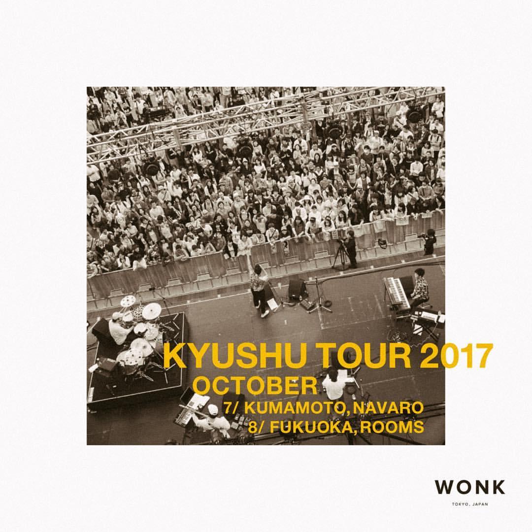 gemini tour kyushu flyer.jpg