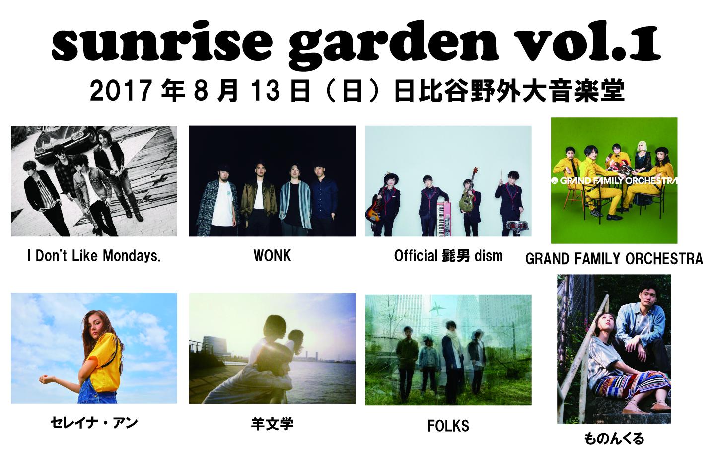 sunrise garden vol1 flyer.jpeg