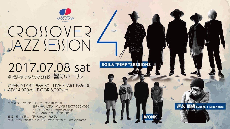 crossover jazz session flyer.jpeg