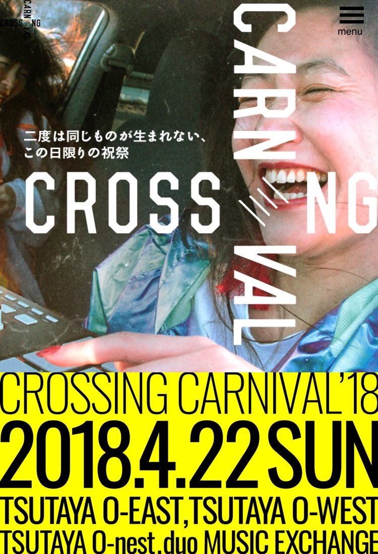 crossingcarnivalflyer.jpg