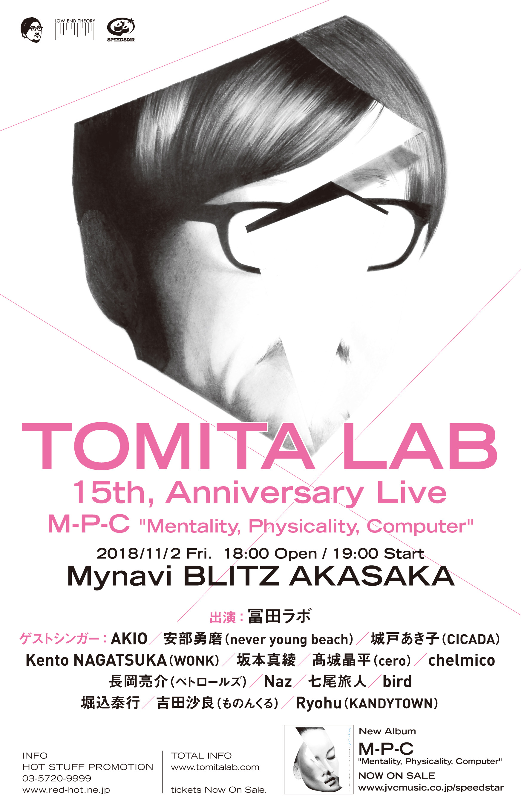 tomitalab_flyer_A5_ver2_high.jpg