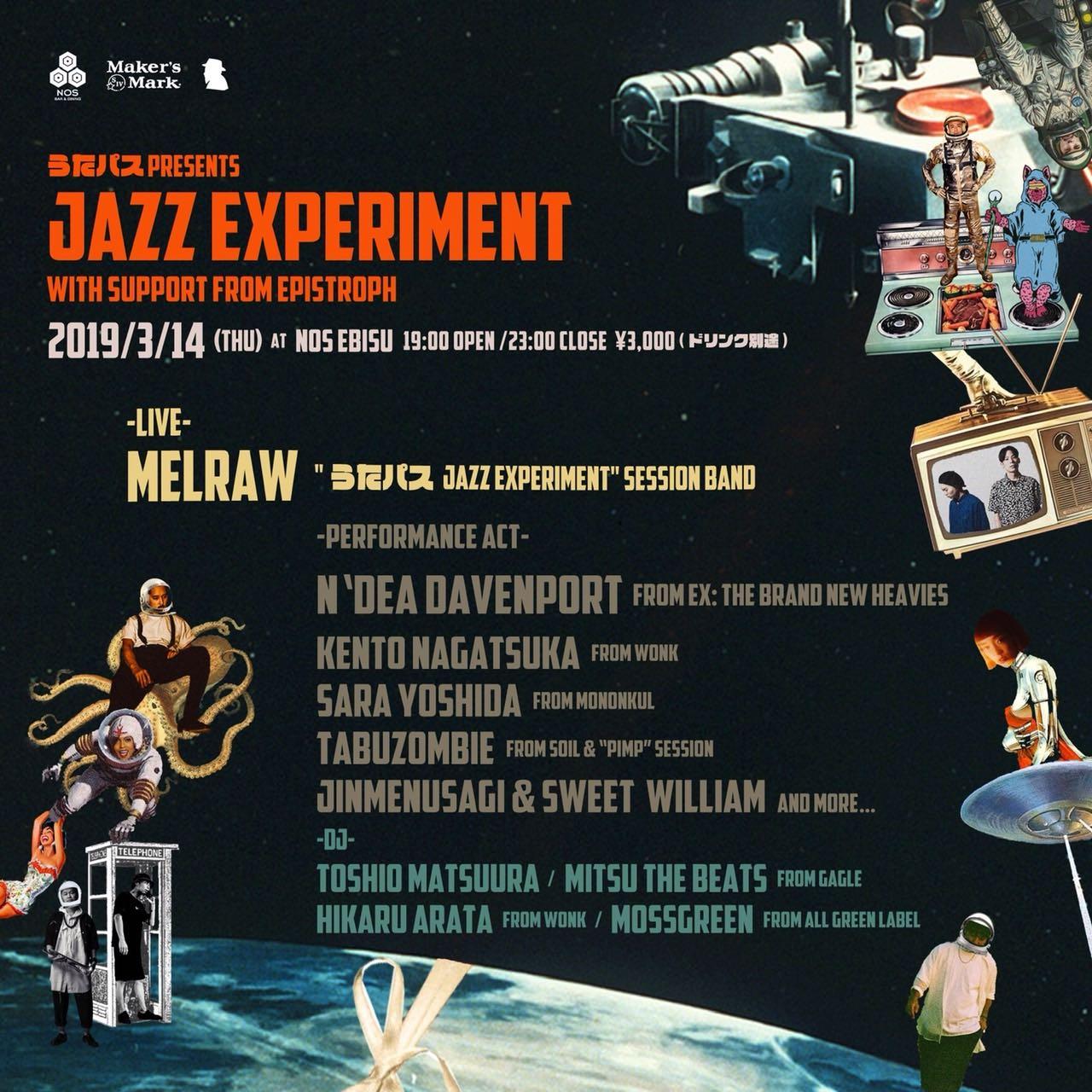 jazz_experiment_3.14.jpg