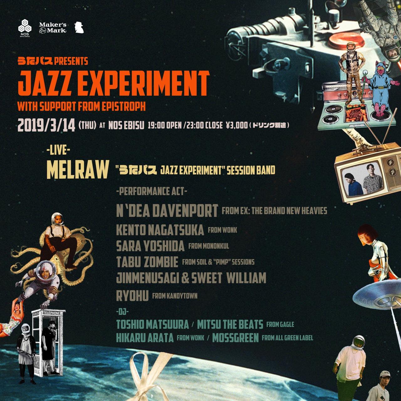 jazzexperiment.jpg