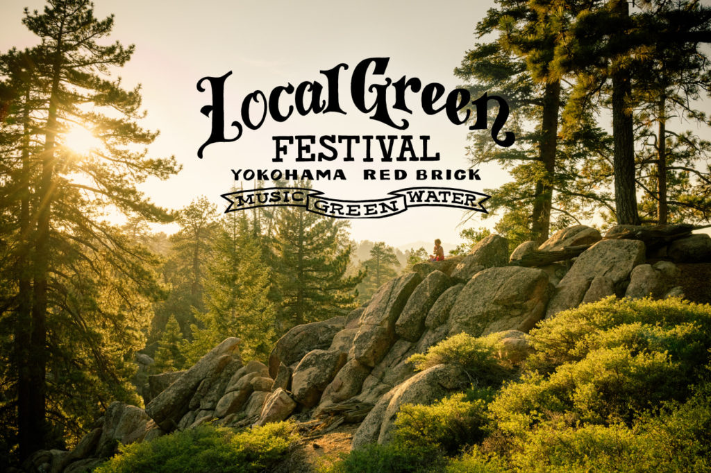 local_green_festival.jpg