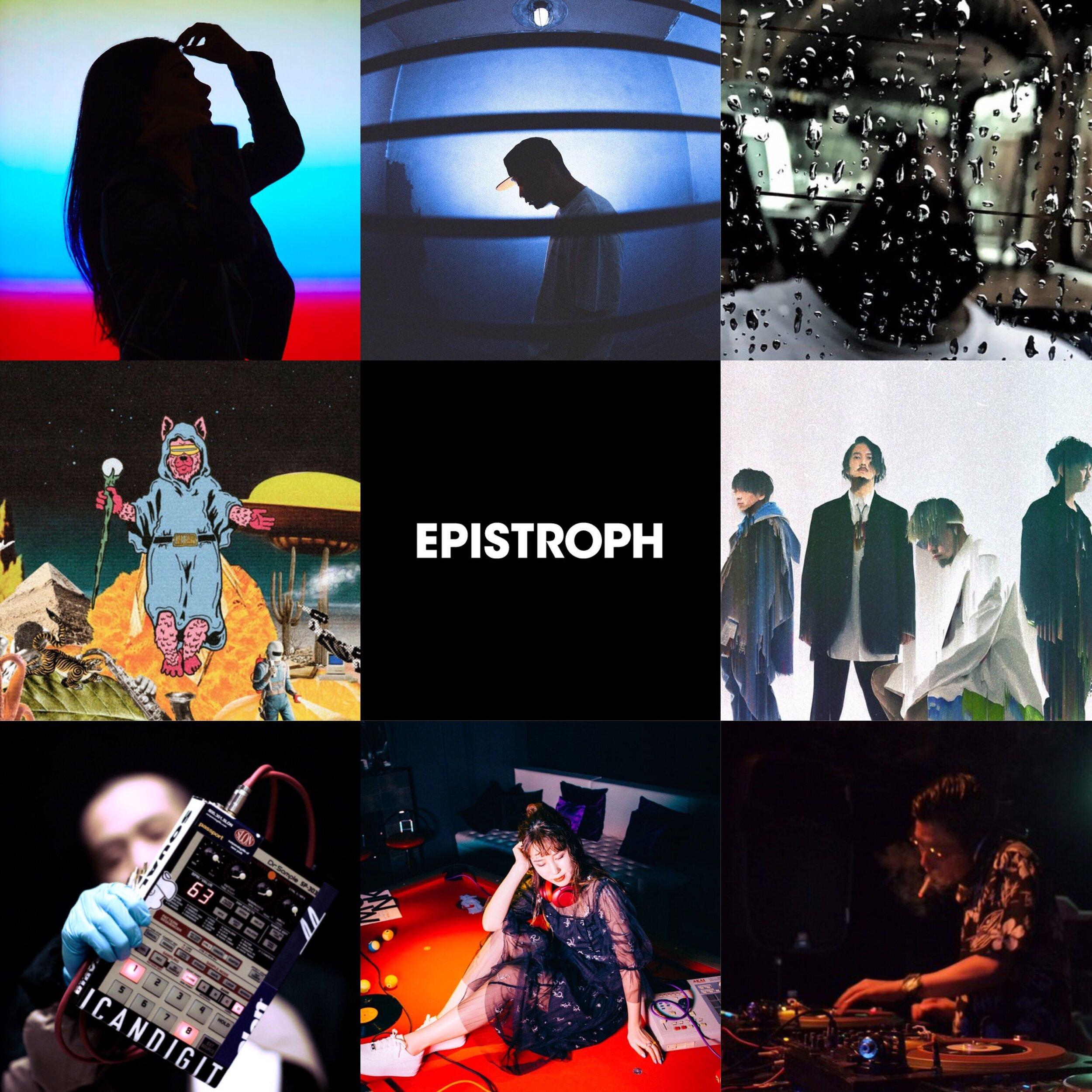 FNO_EPISTROPH_BEAMS.jpg