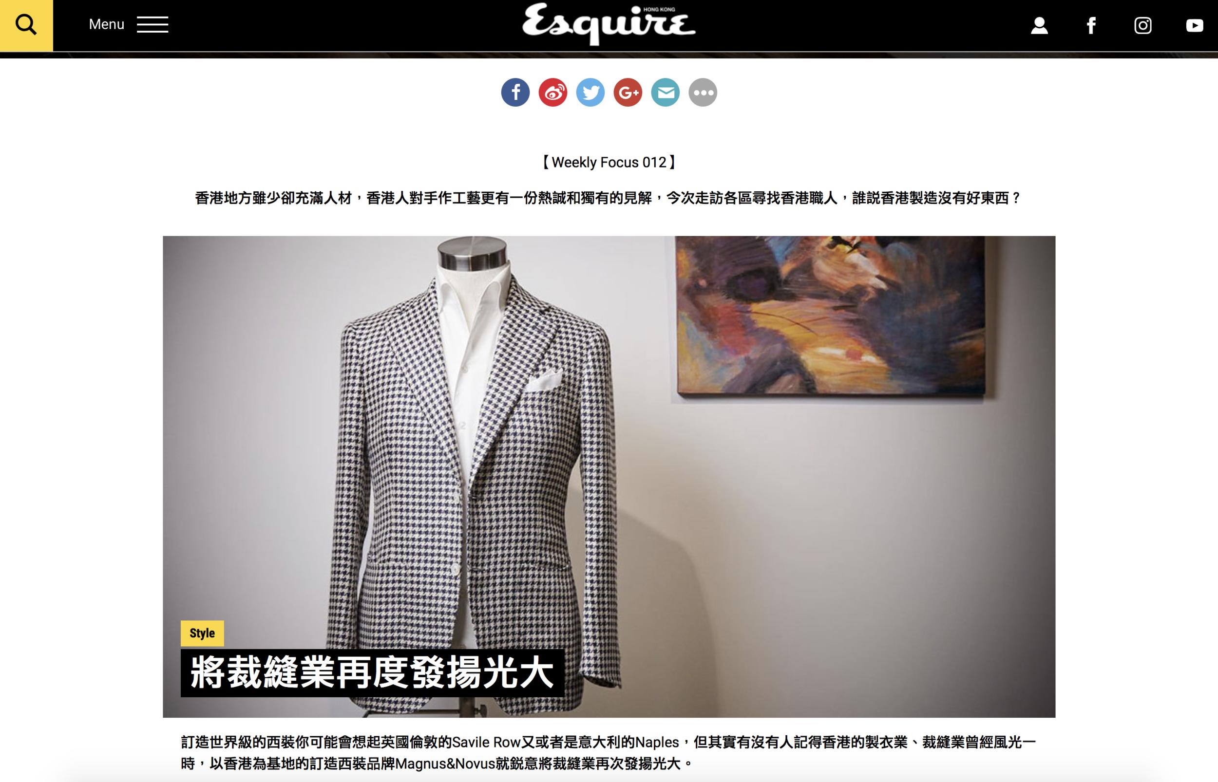 Esquire-Bespoke-Review-Magnus-&-Novus
