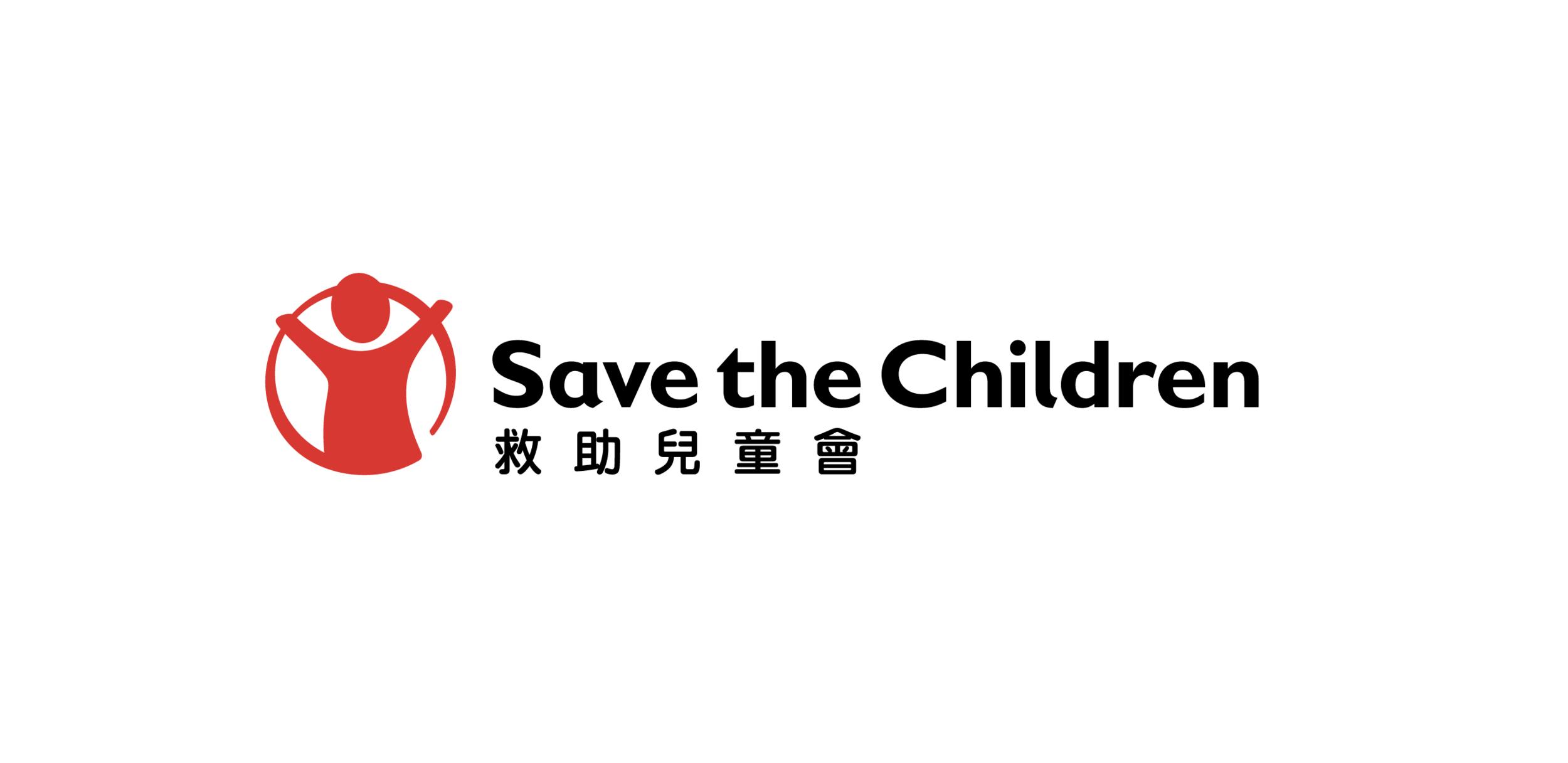 Magnus-&-Novus-x-Save-the-Children.png