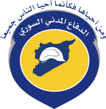 The 'White Helmet' logo