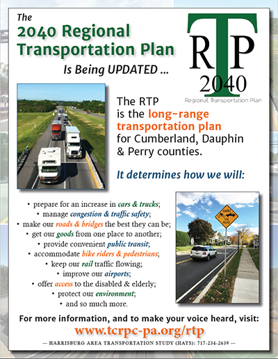 Click to read the RTP flyer and share with your organization