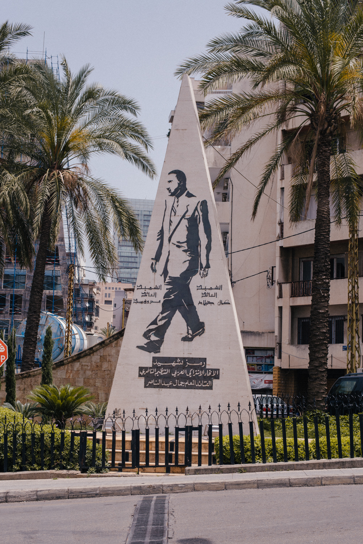 AA_140516_Beirut-1.jpg