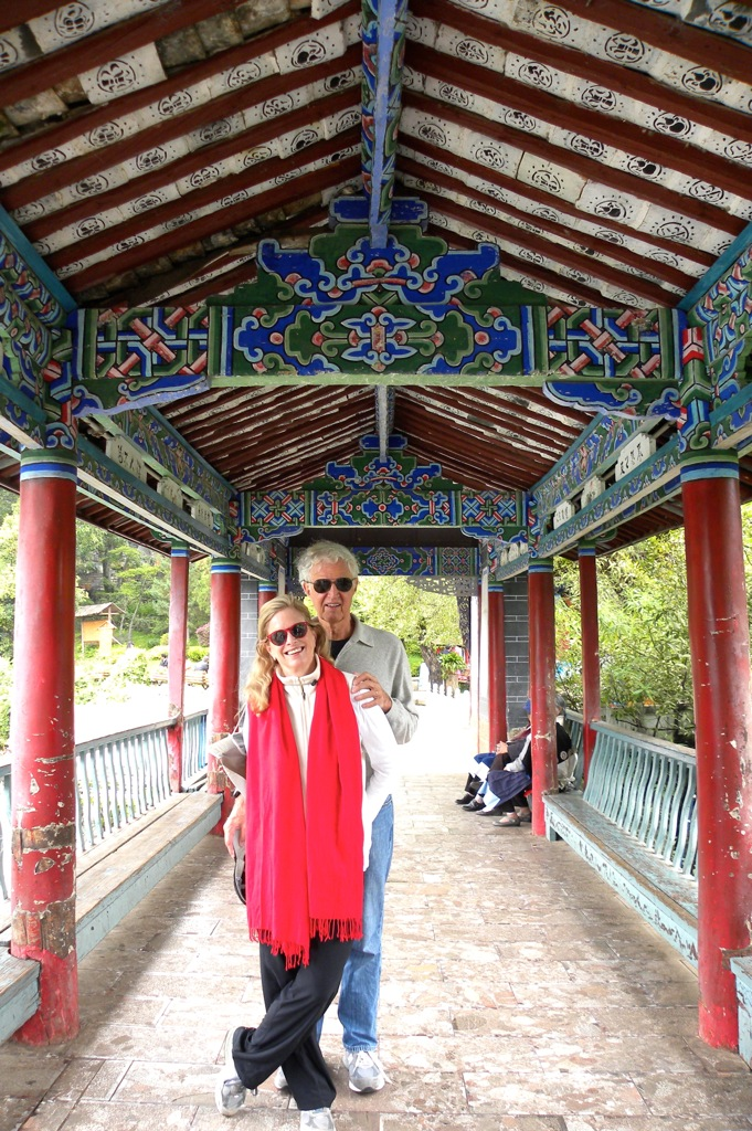 Jo and Ed in Lijiang