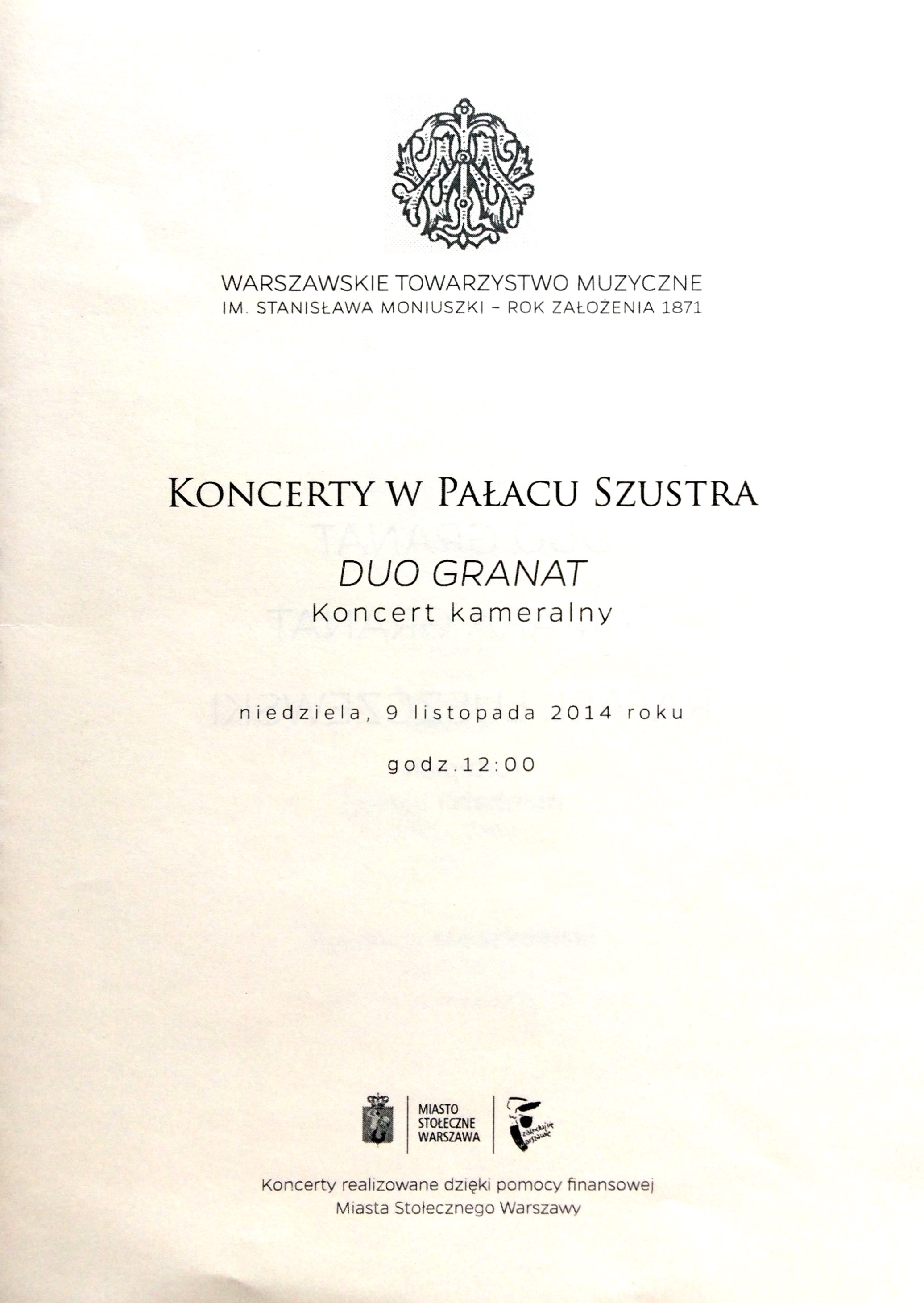 20141109 Warszawa Palac.jpg
