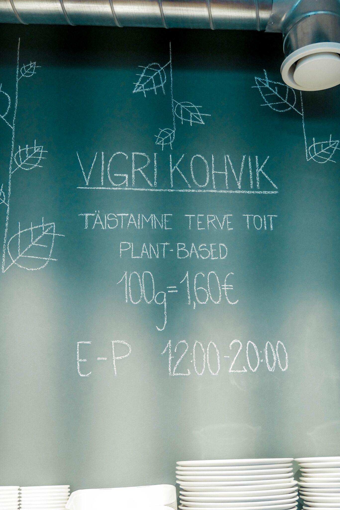 VIGRI (50 of 97).jpg