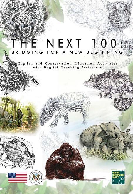 the next 100.jpg