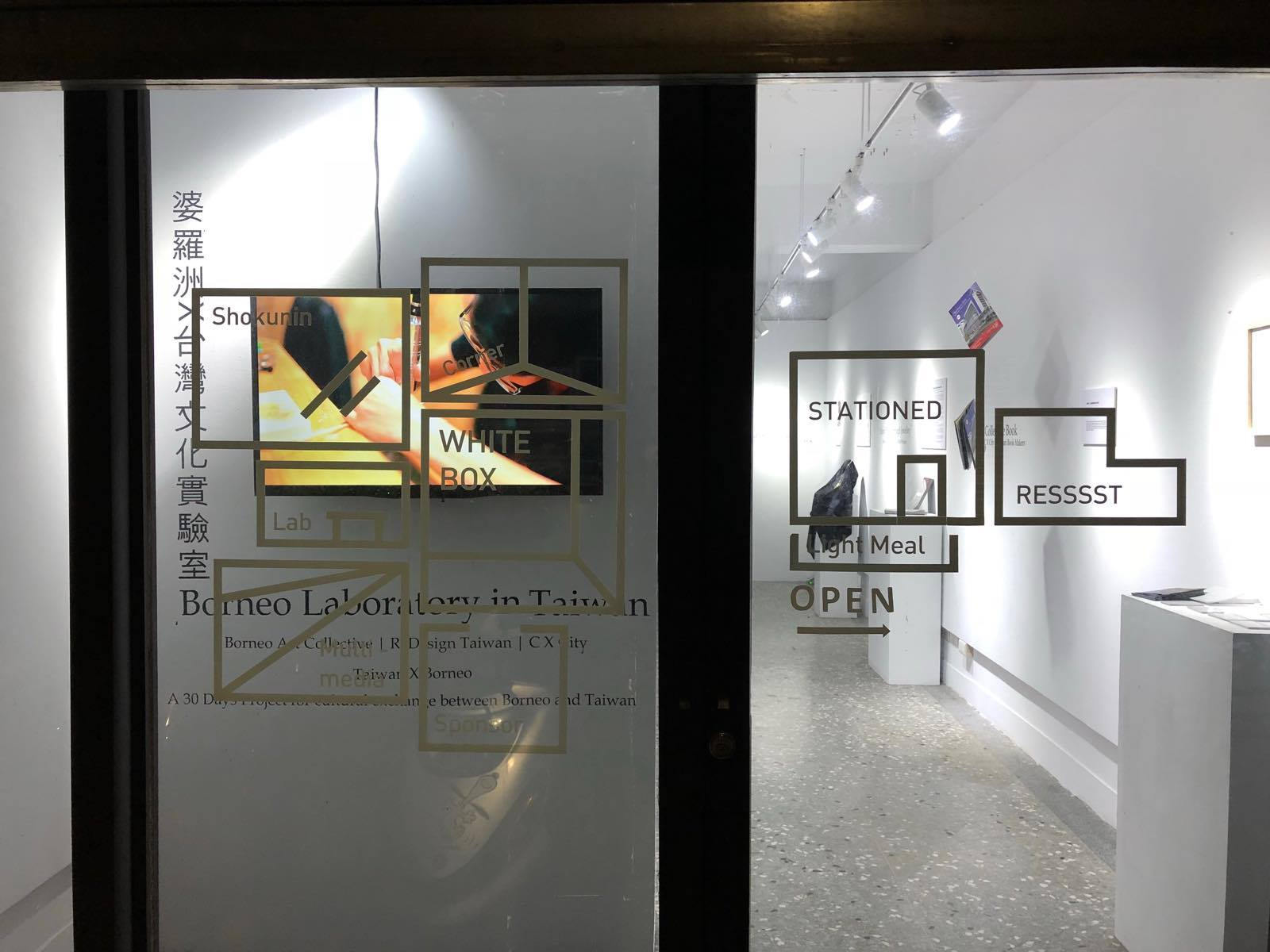 The exhibition at Waley Art
