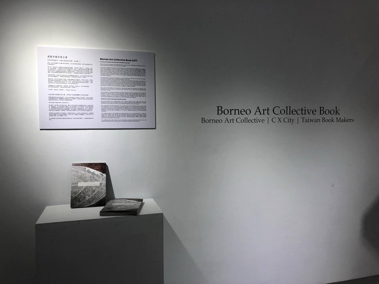 Borneo Art Collective Book