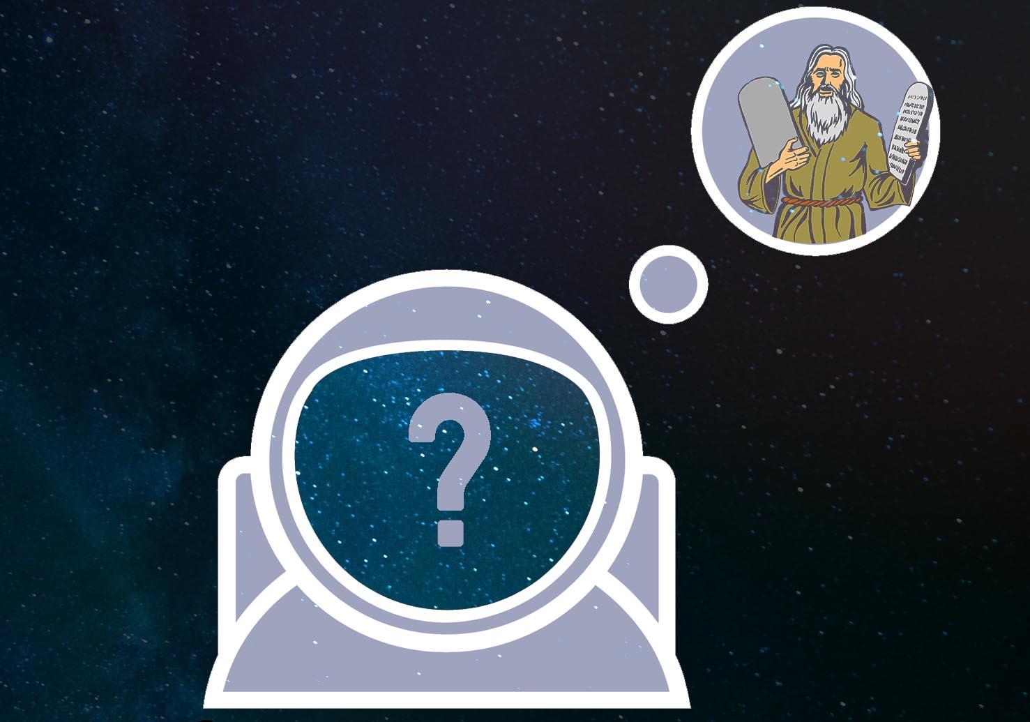 mystery school insert explorer 4.jpg