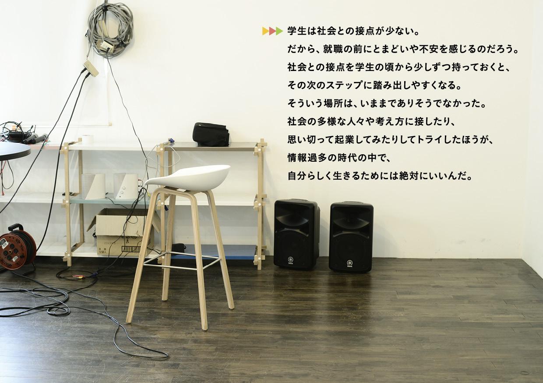 Hanalabo2015_P14-1512.jpg