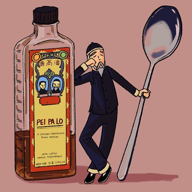 pei pa lo is my pei pa bro. you take double the medication when you have asian parents bc western medicine is a hoax!! tell that to infowars!!!!1! (2/3) –—– i've been deathly sick for the past week and a half to the point where i had no voice for three days. now that i no longer walk and talk like a zombie, i'm making three posts to make up for those three lost days because pictures are worth a thousand words.