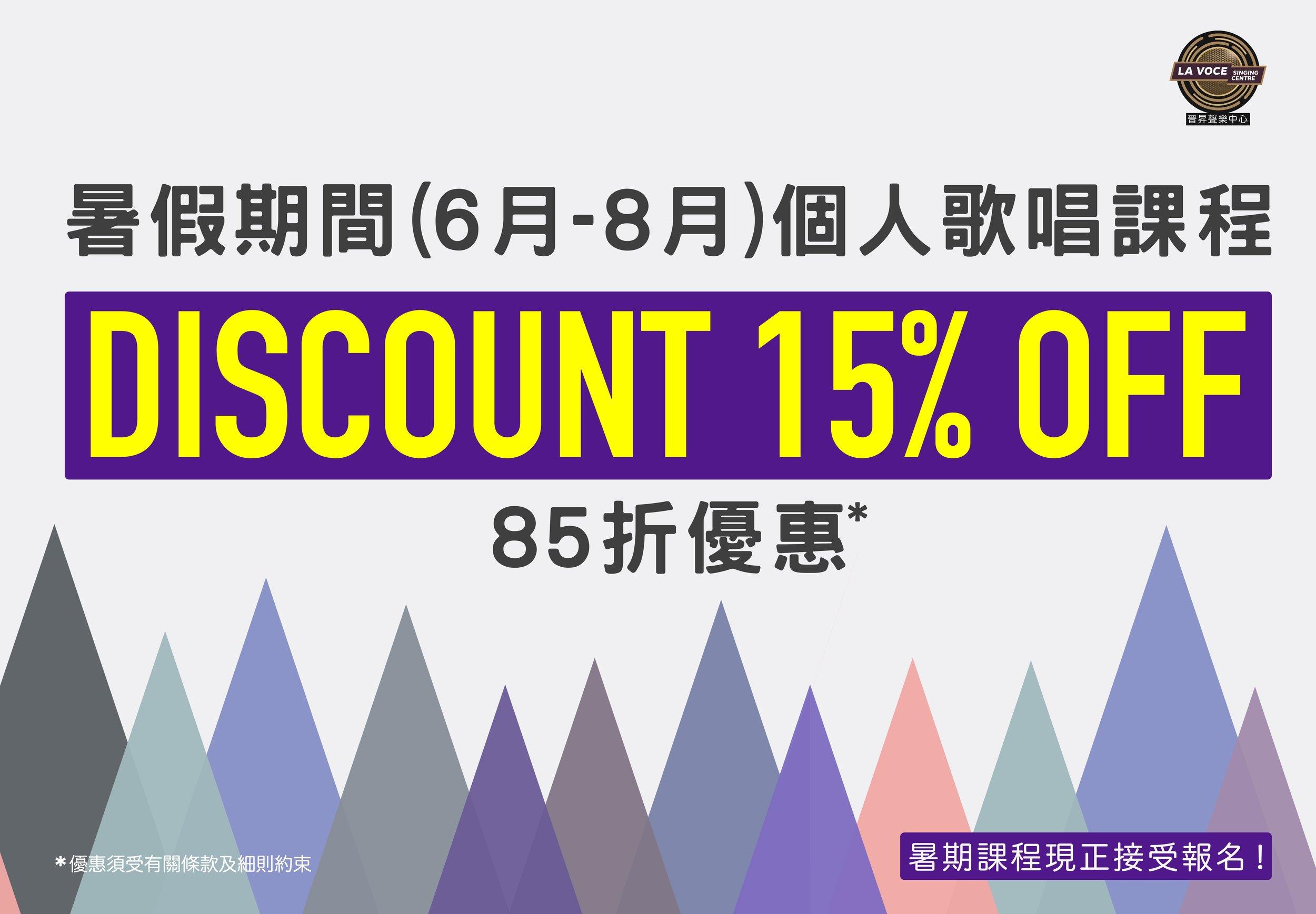 discount banner.jpg