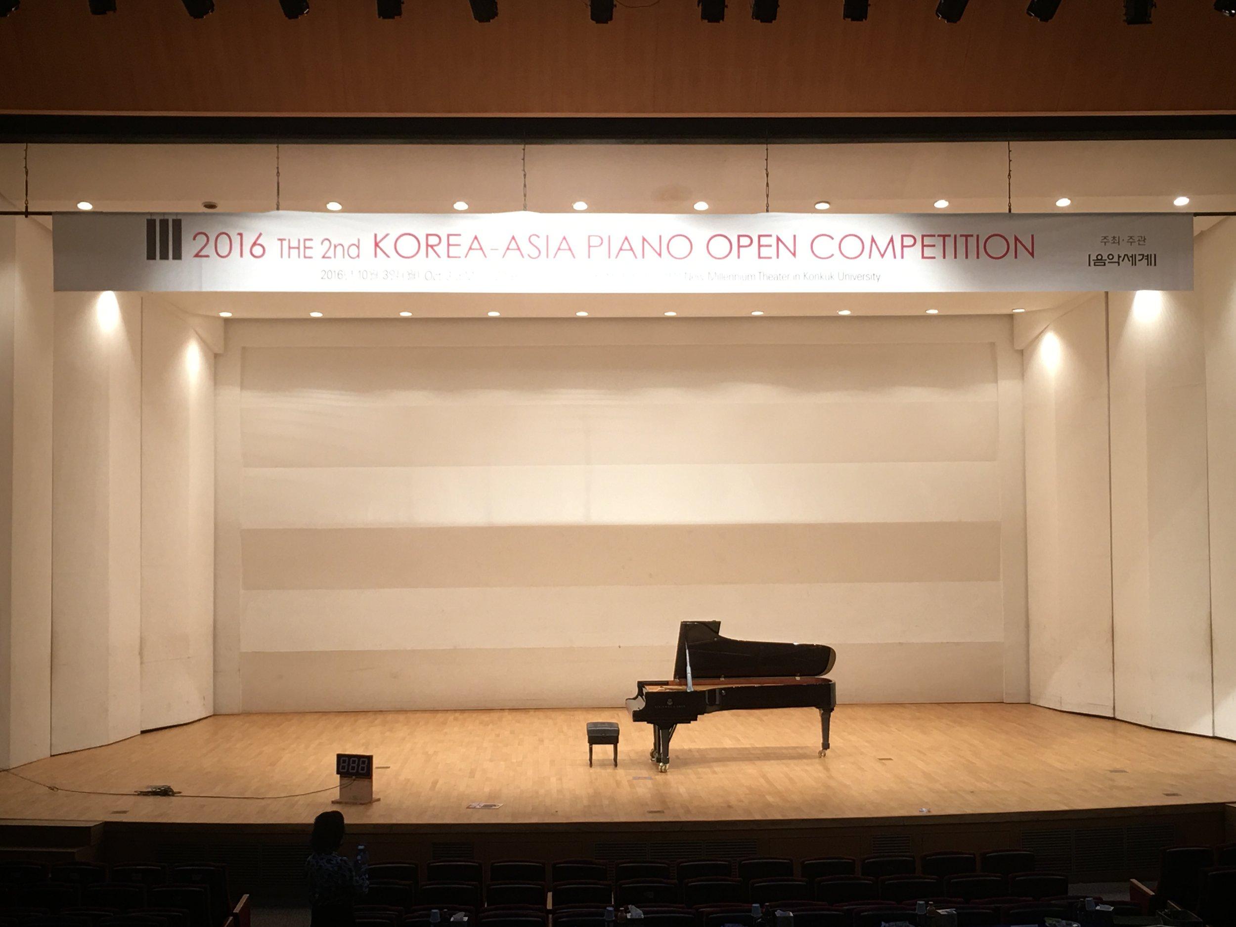 New Millennium Theater, Konkuk University