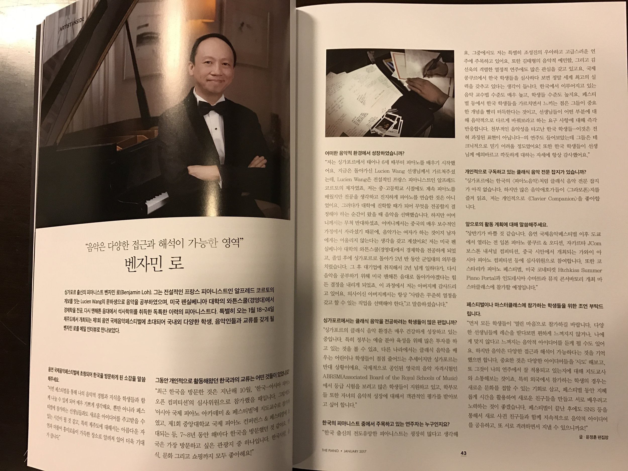 An interview with The Piano magazine