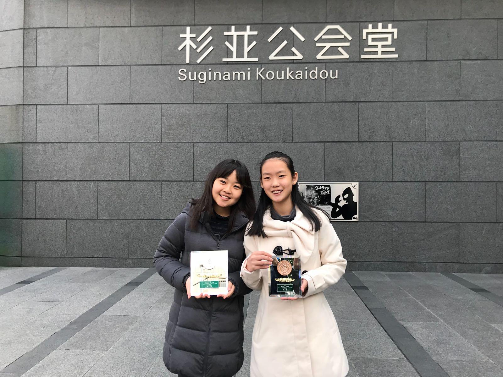 Prize winning students, Chihiro Kinumaki (left) and Vivian Li (right)