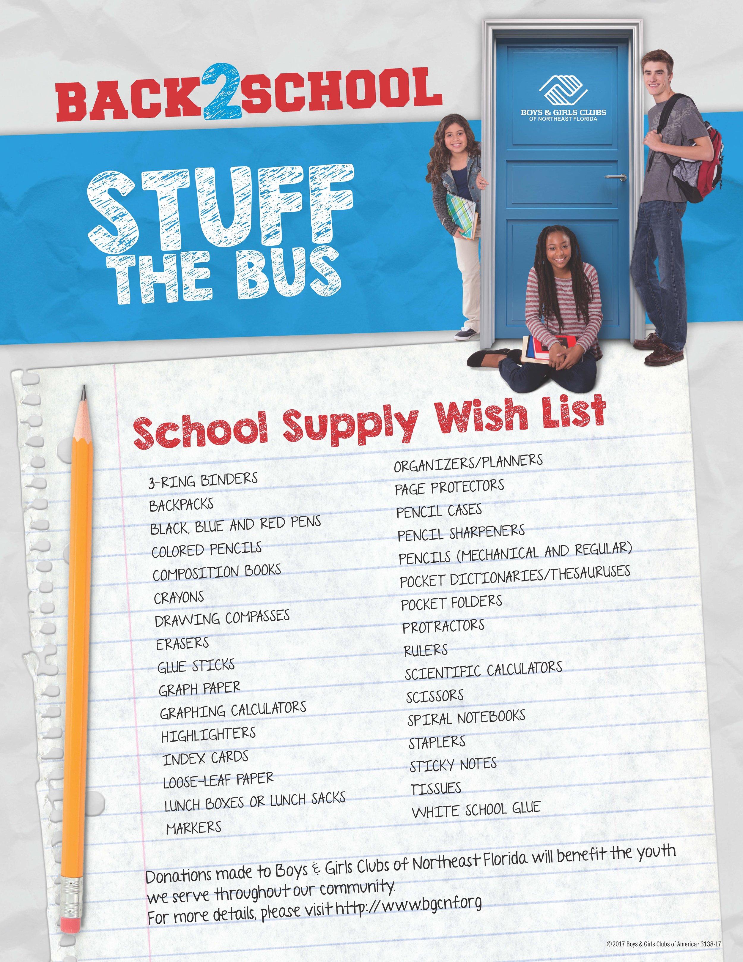 2018 Back2School Wish List.jpg