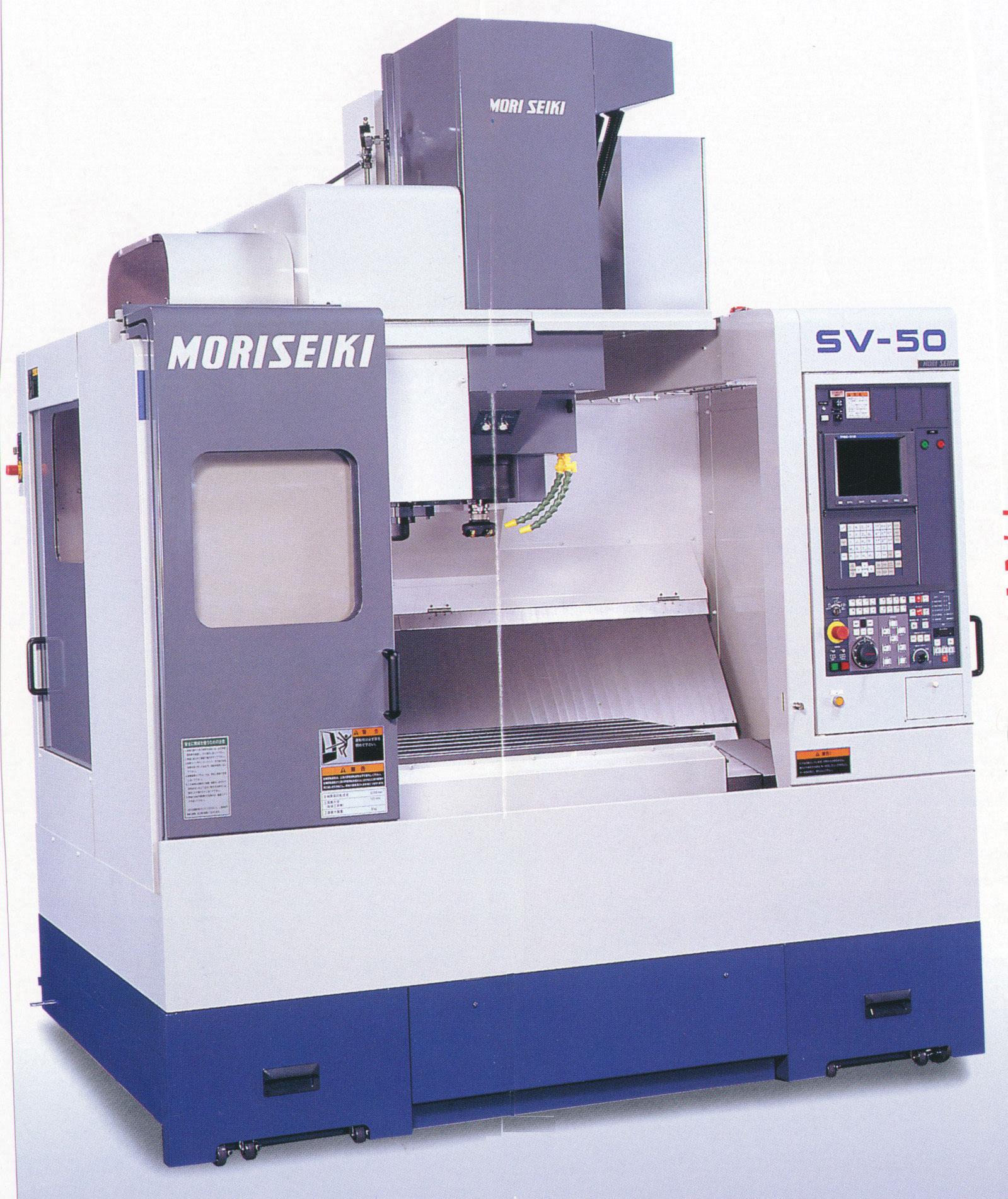 Mori Seiki SV-50 - Vertical Machining Center