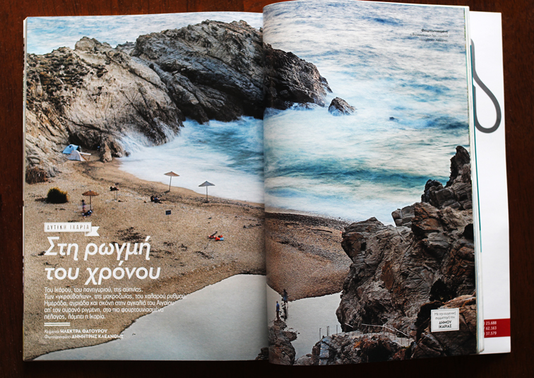 Ikaria in  Ethnos Travel Book , issue 22, 08/2013
